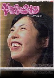 Weekly NY Japion - January 2007